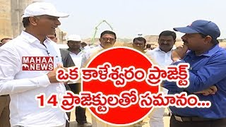TS Minister Harish Rao Brief Explanation About Kaleshwaram Project | #TheLeaderWithVamsi