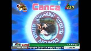 Canca Comedy Hour ATN Bangla Program