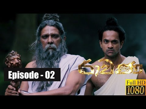 Ravana | Episode 02 01st December 2018