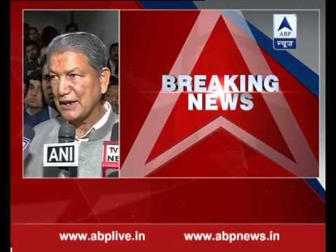 We have complete majority, says Uttarakhand CM Harish Rawat