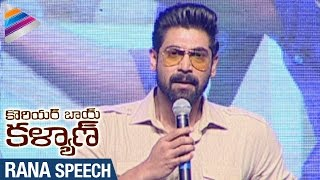 rana-speech-courier-boy-kalyan-audio-launch-nitin-gautham-menon-telugu-filmnagar
