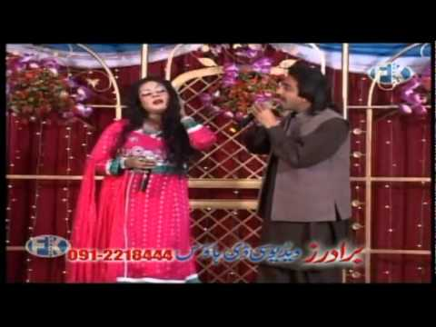 Song 5-sta Makh Laka Spogmai Zwani-new Songs Of Asma Lata And Zaman Zaheer-'sta Pa Wafa Mee Qasam' video