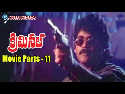 Criminal Movie Parts 11/12 || Nagarjuna, Ramya Krishnan, Manisha Koirala || Ganesh Videos