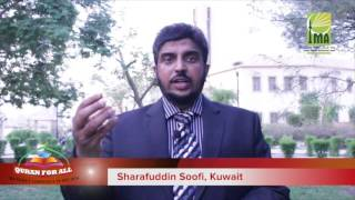 QURAN 4 ALL CAMPAIGN SHORT VIDEOS SERIES - Day - 2 Equality in Islam