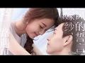 刘惜君《线》 电视剧《因为遇见你》片头曲MV 《线》Because of you Theme Song