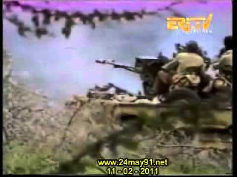 Eritrea - Massawa miracle of Liberation - 1 of 3