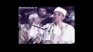 Qari Abdul Basit  tilawat in last age HD 1987
