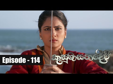 Kusumasana Devi | Episode 114 29th November 2018