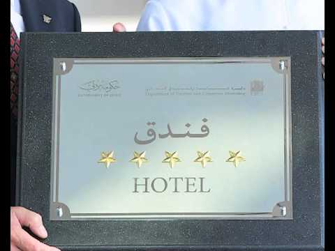 DUBAI TOURISM & COMMERCE MARKETING PRESENT 5 STAR PLAQUE TO JW MARRIOTT MARQUIS HOTEL DUBAI