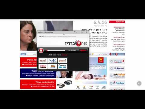 ADIO Israel POst EMS YnetRadio 06 04 2016
