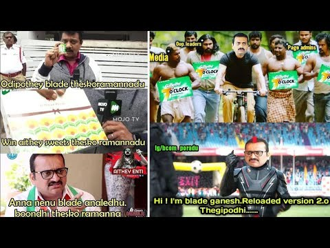 Top Funny Memes Trending On Social Media in Telangana | KCR | Bandla Ganesh | Chandrababu