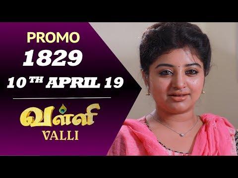 Valli Promo 10-04-2019 Sun Tv Serial Online