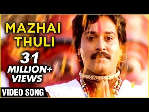 Mazhai Thuli Mannil song