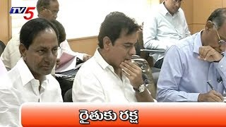 CM KCR Announces Formation of Telangana Rythu Samanvaya Samithi
