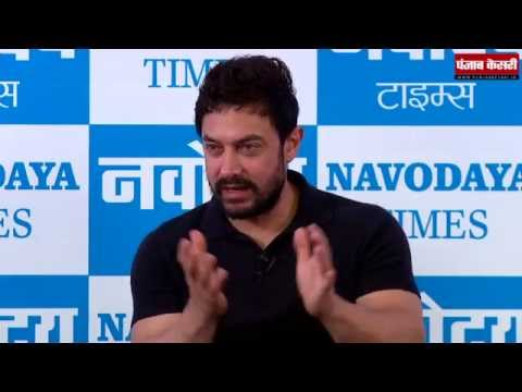 Exclusive interview with Aamir Khan