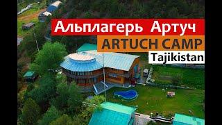 Mounaineering & Tourist Camp ARTUCH in Fann mountains, ARTUCH Travel