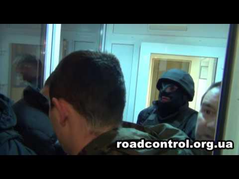 УБОП арестовал Дзындзю. Бойня в здании милиции | 05.12.13