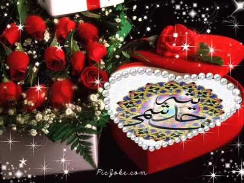 Hamare Baad Tumhe Apna Banane Kaun Aayega 03322495833 RAHEEM...