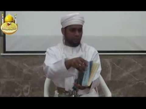 أنواع القراءات.. للشيخ راشد البوصافي