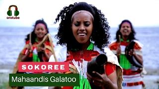 Mahaandis Galatoo - Sokoree - [Afaan Oromoo - Official Music Video 2017]
