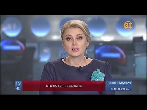Житель Алматы нашел утерянные 58 тысяч долларов и вернул хозяину