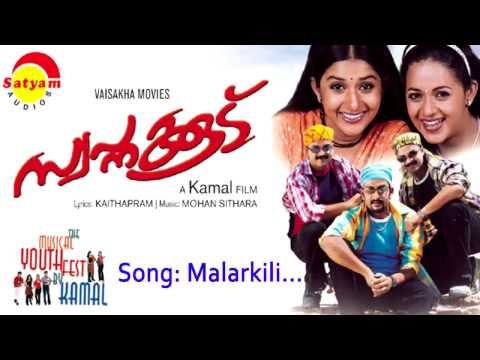 Malarkili -  Swapnakkoodu video