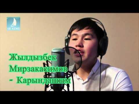 Жылдызбек Мирзакасимов - Карындашым 2016 (music version)