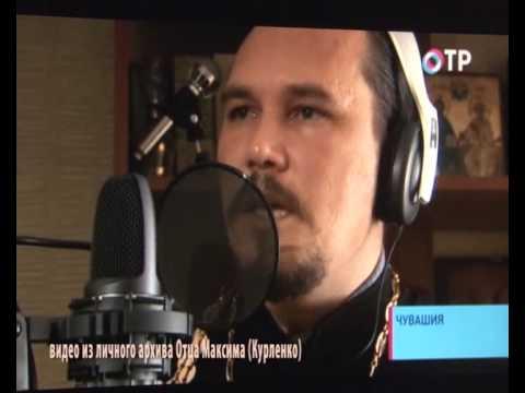 «Профессионал» - Настоятель Храма Николая Чудотворца, читающий Проповедь в стиле рэп – Отец Максим
