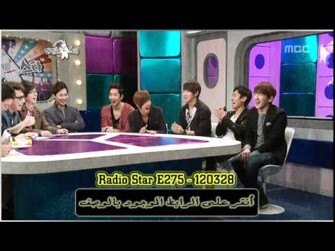 Radio Star Ep275 in Arabic sub