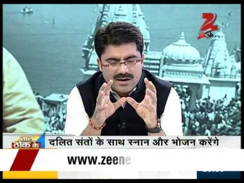"""Is BJP playing """"Dalit Saint card """" ? Panel Discussion, Part-1"""