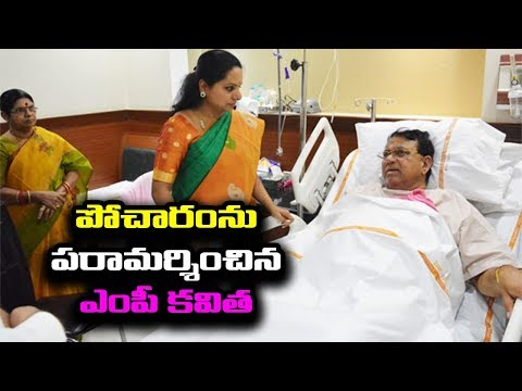 TRSP Party Kavita Meets Pocharam | Latest Political News 2018 | Indion TV News