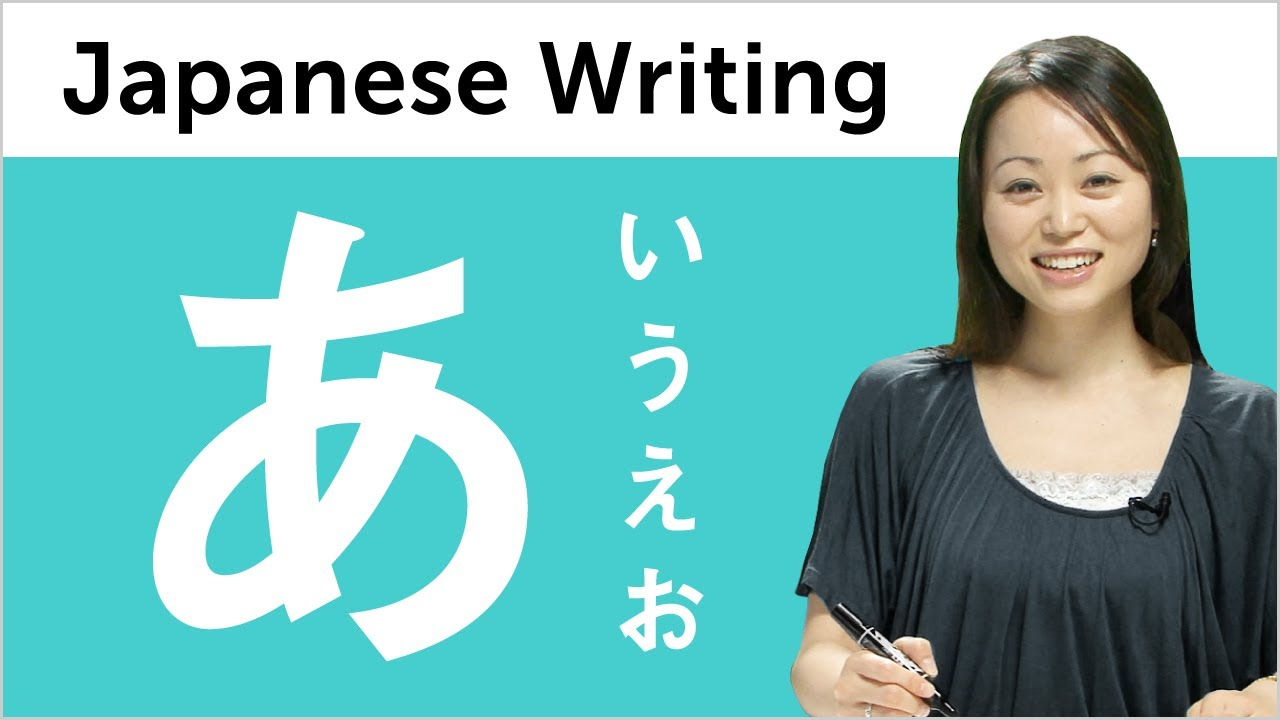 learn japanese writing