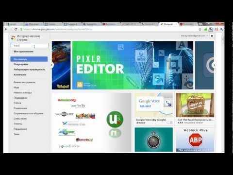 Установка расширения Liveinternet для Гугл Хром