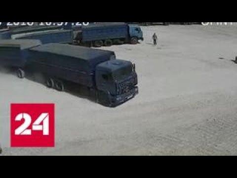 Неуправляемый зерновоз рухнул в овраг под Новороссийском - Россия 24
