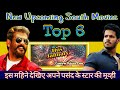 Top 6 New Upcoming South Movies In January   Don't Miss   By Action 4 South