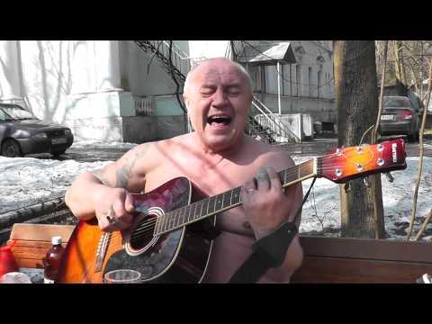 Сергей Миньков - На покой