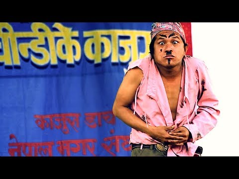 "Nepali Comedy Dancer ""Deepak Thapa"" dancing in Maghye sakranti program 2012, Tanahun Nepal"