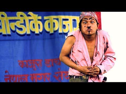 "Nepali Comedy Dancer ""Deepak Thapa"" dancing in Maghye sakranti program 2012, Tanahun Nepal"