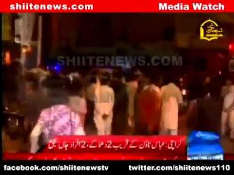 [Attack in Pakistan] - Karachi bomb blast at pakistan