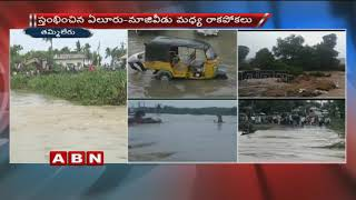 Heavy Rains lash West Godavari District