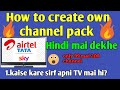 How to create DTH channel packs in 2019 ll kaise apni own Channel pack banaye  ll HINDI