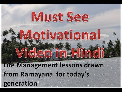 Motivational Videos In Hindi -success Mantra Of Ramayan Revisited-1 video