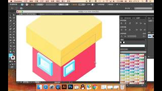 Isometric Illustration Art in illustrator:  Building a 3D shop 2019