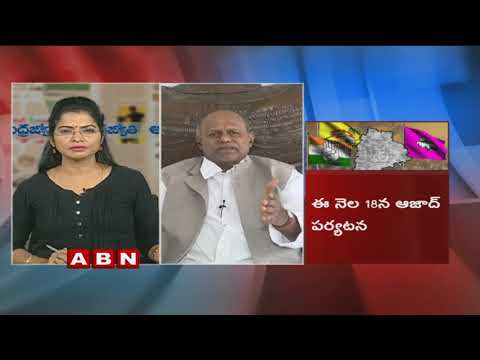 Discussion with Political analyst Dr P Pulla Rao over jagan Comments on Early-Polls In AP