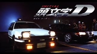 Project X - KANEDA Project - Initial D Movie - ENGLISH