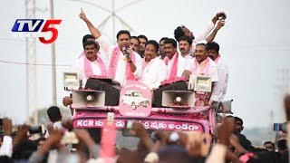 TRS Working President KTR Speech In Road Show @ Sircilla
