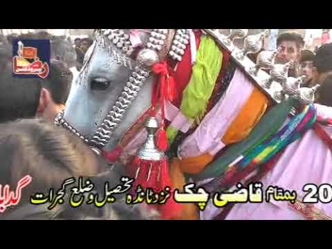 Matam | 9 Safar 2018 | Qazi Chak Gujrat ( www.Gujratazadari.com )