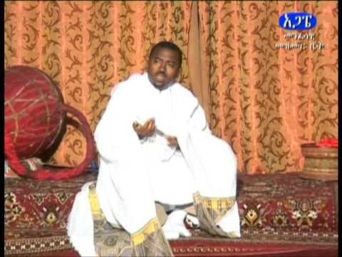 New Ethiopian Orthodox Tewahedo Mezmur (dvd) - Endet Betwedegn Newu- Dn.wondwosen Bekele video