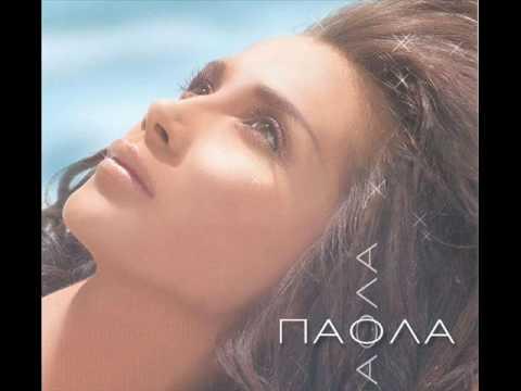 Paola Foka - Tha 'thela Apopse Na Se Dw video