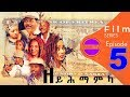 Lagu Nati TV - Zeyhmamka {ዘይሕማምካ} - New Eritrean Series Comedy 2019 - EP 5